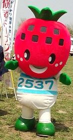 20130414 yoshimin