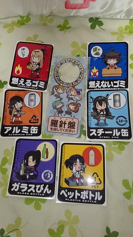 a3日目同人 (4)