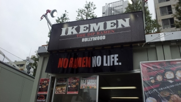 IKEMEN HOLLYWOOD