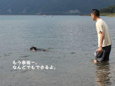 もう泳ぐのはよゆーだよ。