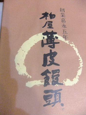 2011_07190010.jpg
