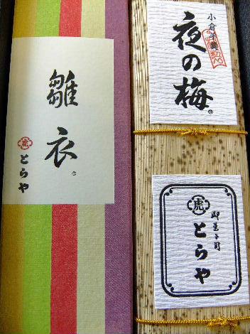 2012_03060019.jpg