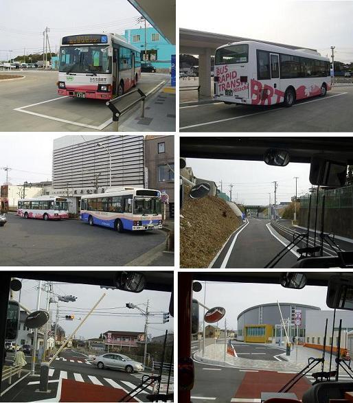 BRT11