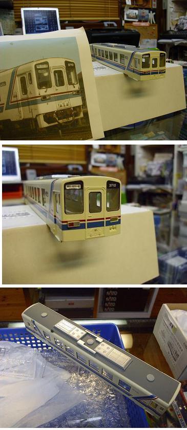 かいひん鉄道4