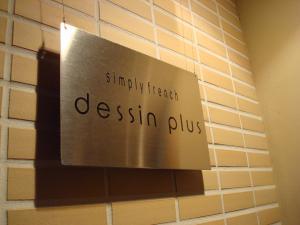 DSC06690_convert_20110827092908.jpg
