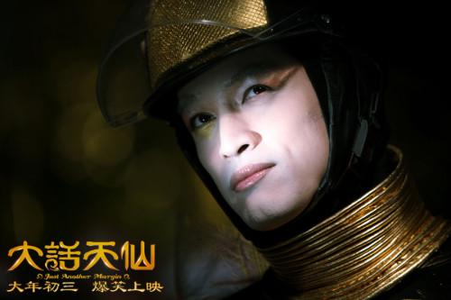 大话天仙-4