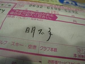 IMG_46912.jpg