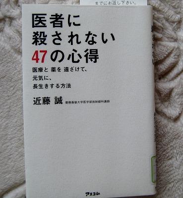6-18-1.jpg