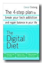 デジタルダイエット