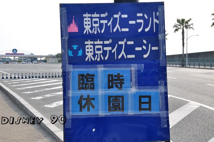 DSC_0245_kyuen.jpg
