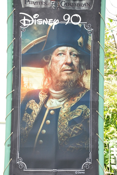 pirates05_0424_20110510.jpg