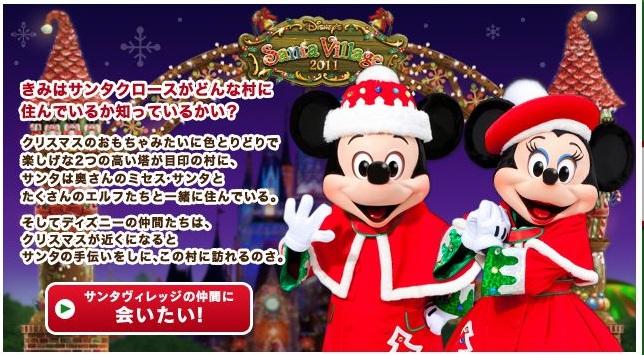 tdr_c20111014.jpg
