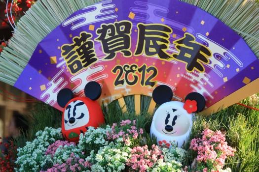 20120101_1.jpg