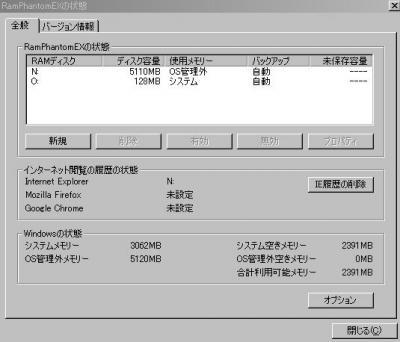 2011y02m13d_195416843_convert_20110213195710[1]