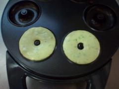 ピーマンとハチミツのドーナツ型