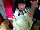 焼きなすの焼きドーナツ (3)