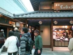 羽田国際空港 (5)