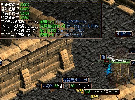RedStone 10.03.06[00]