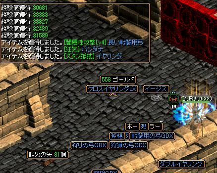 RedStone 10.03.06[02]