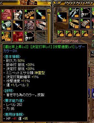 4.11その4