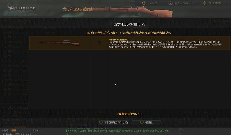 AVA_120413_201934_00.jpg