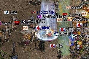 戦争 WINK2