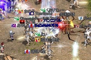 戦争 SaZanami7576