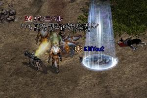 KillYou3