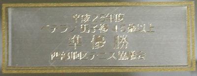 s-tate1.jpg