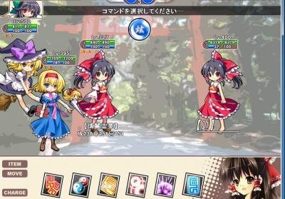 王様ゲーム戦闘2