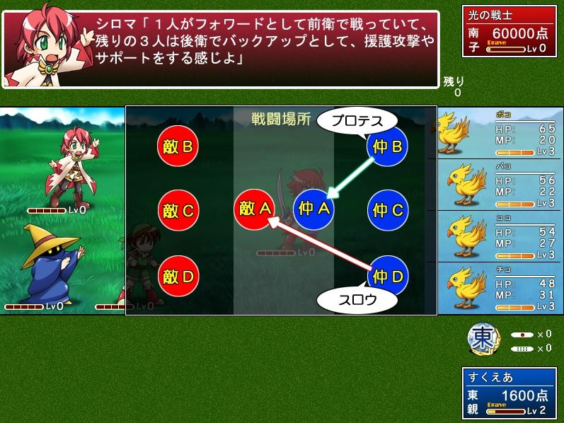 最終幻想5