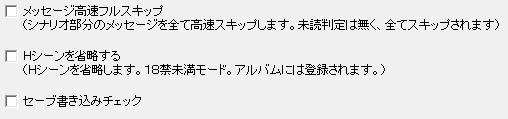 最終幻想10