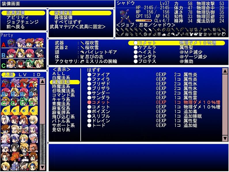 最終幻想7