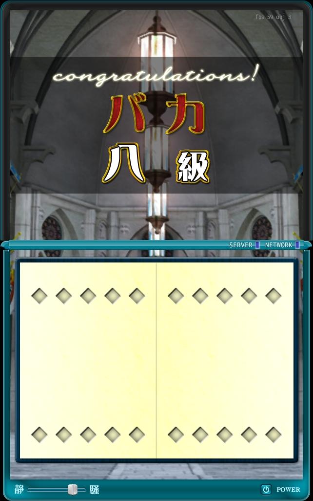 知霊文13
