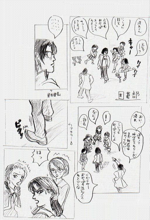 ジョジョヒカ10-1