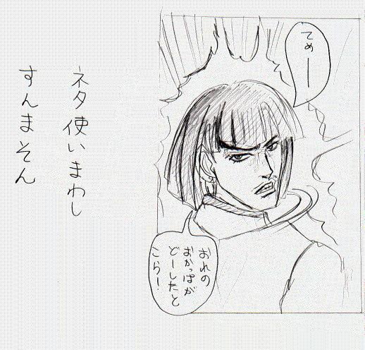 ジョジョヒカ10-2