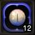 1129竜珠袋3つ