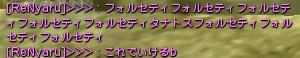 1205呪い1