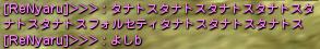 1205呪い2