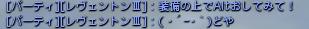1210竜珠