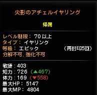 1227火影