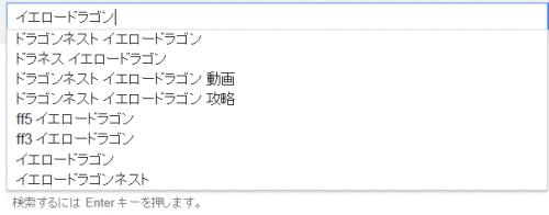 0120YD検索