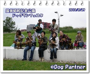 DSCN0376j100601-1