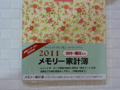 2010101001.jpg