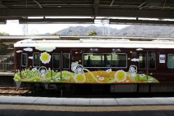 王子公園(2011.3.26)