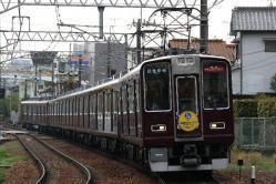 絹延橋~滝山間(2011.4.24)