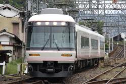 六田(2011.5.5)