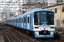 南海堺東(2011.5.8)