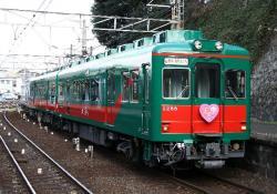 九度山(2010.2.13)