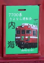 (2010.2.21)